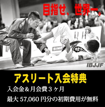 athlete_-banner02
