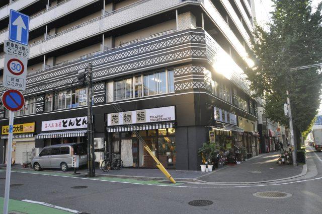 hakata-building