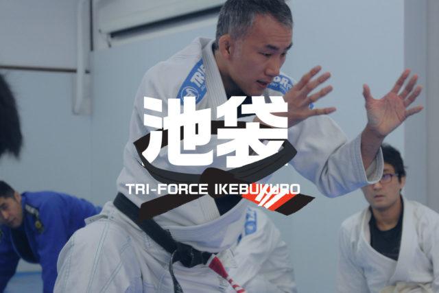 ikebukuro-home