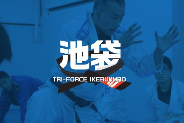 ikebukuro-title