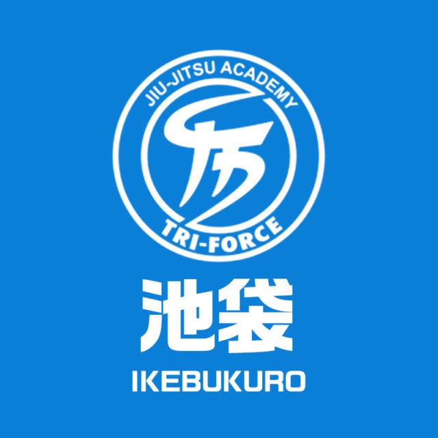menu-ikebukuro