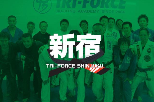 shinjuku-title2