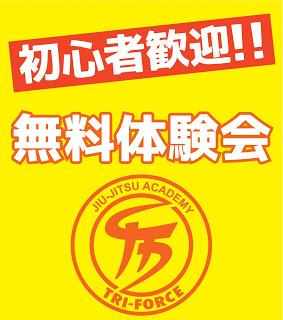 taikenkai_yellow-small