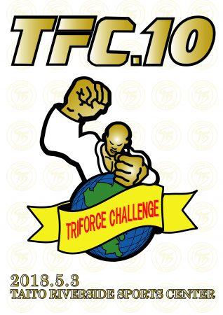 tfc10