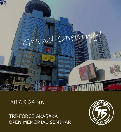 akasaka1